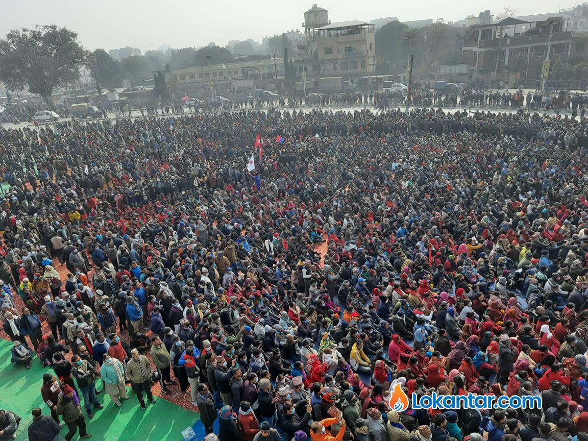 बुटवलमा आयोजित प्रचण्ड-नेपाल पक्षको सभा