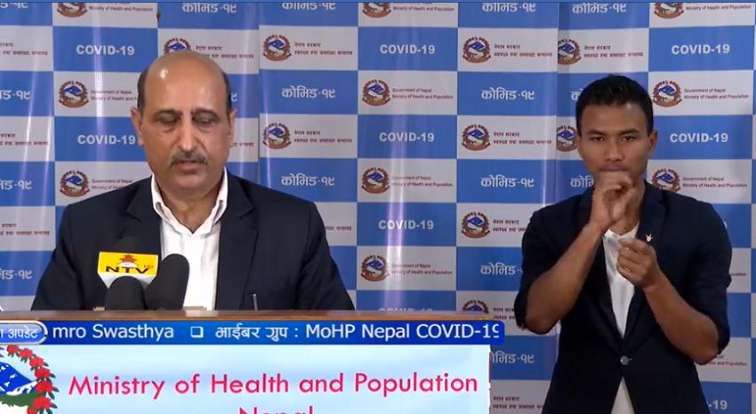 कोभिड–१९ः जनस्वास्थ्यका मापदण्ड पालना गर्न सरकारको अपिल