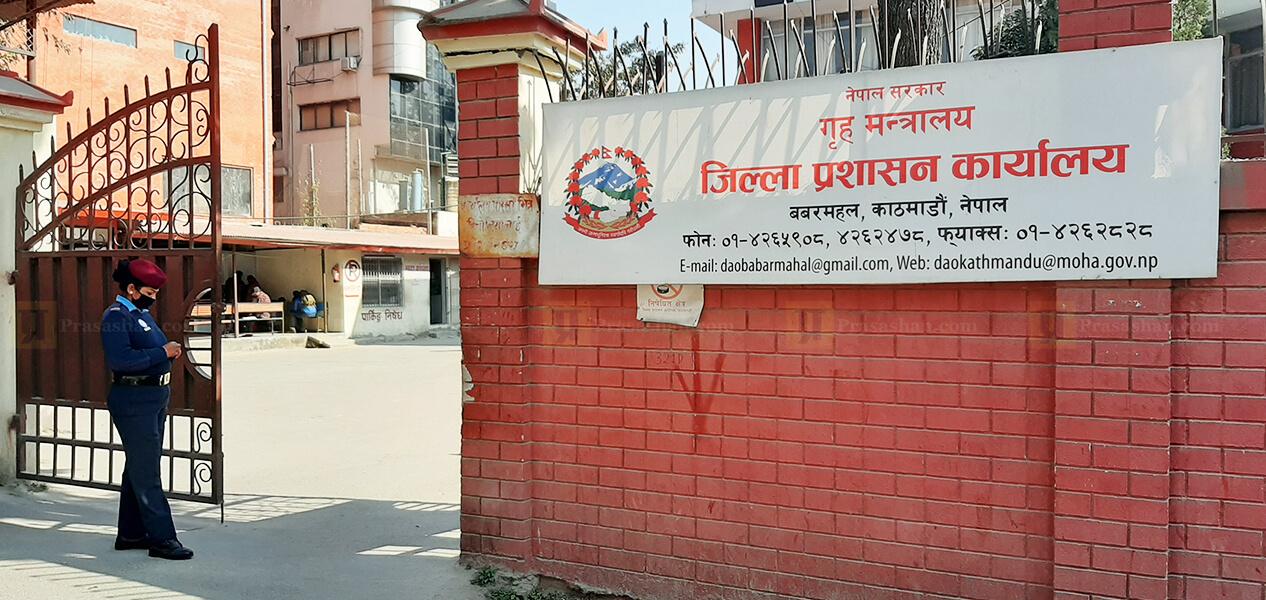 काठमाडौंमा 'स्मार्ट लकडाउन' पालना गरेर विद्यालय खोल्न पाइने, के–के गर्न पाइँदैन ? [आदेशसहित]