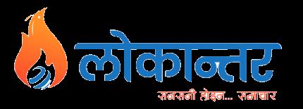 Lokaantar Footer Logo