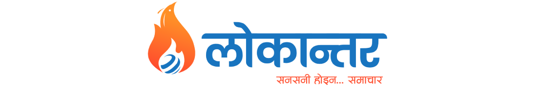Lokaantar Logo