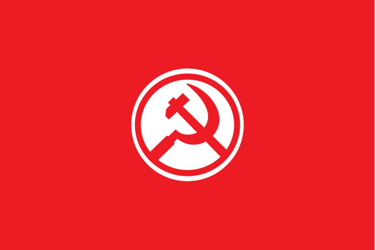नेकपा (माओवादी) पार्टीको घोषणा