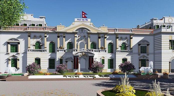 बजारमा तरलता अभाव, राष्ट्र बैंकले आज फेरि २० अर्ब रुपैयाँ पठाउने
