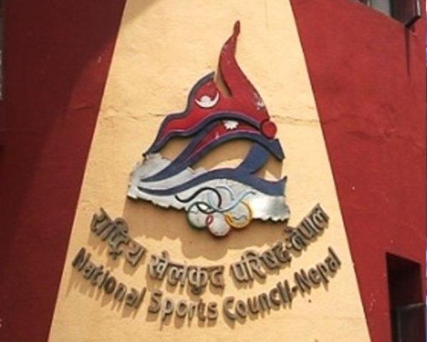 पूर्वसदस्य सचिव सिंहको शोकमा कार्यालय बन्द रहने