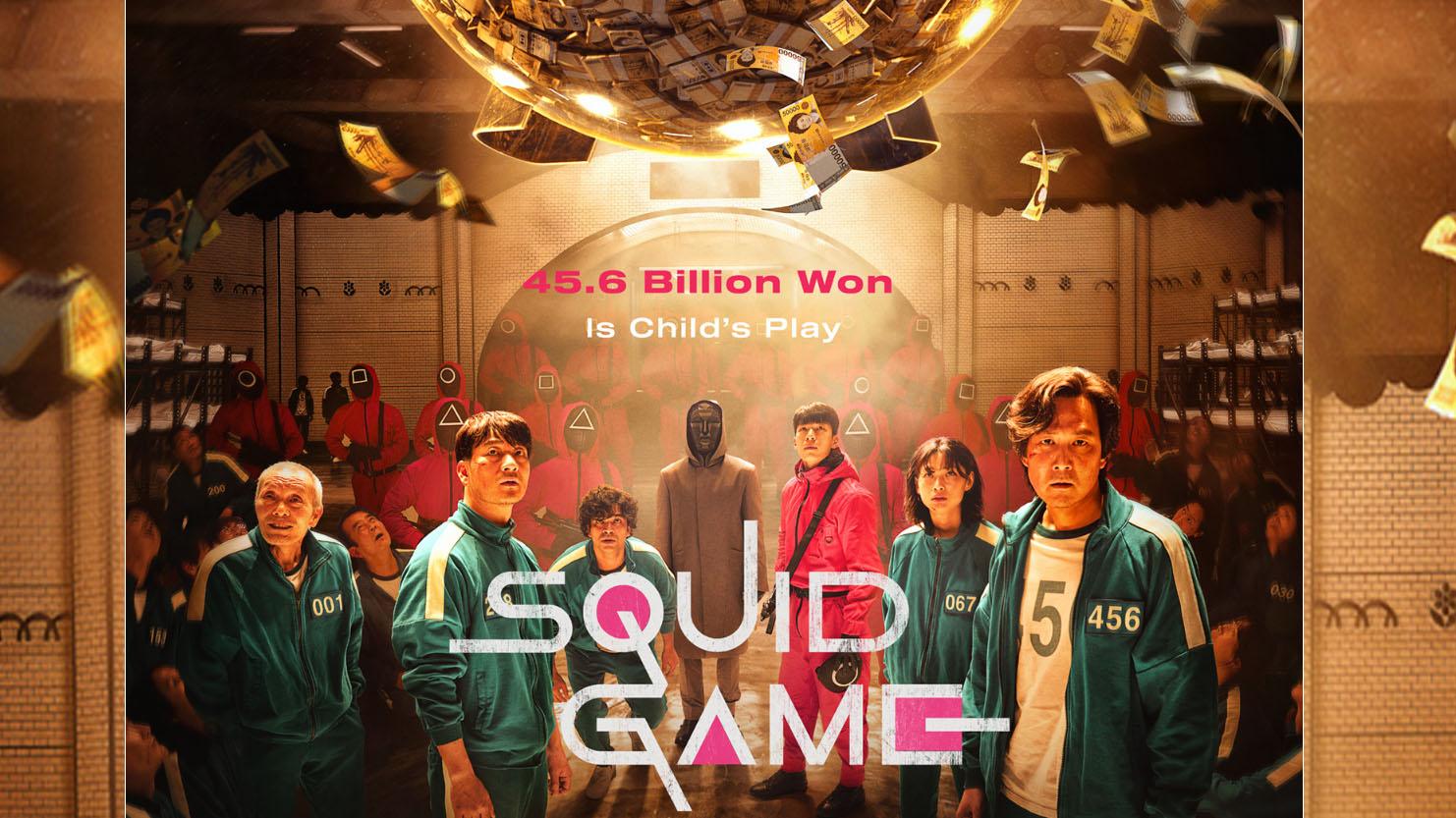 संसारकै ध्यान तान्दै कोरियाली सिरियल 'स्क्विड गेम', ९० देशमा कसरी बन्यो पहिलो नम्बरको शो ?